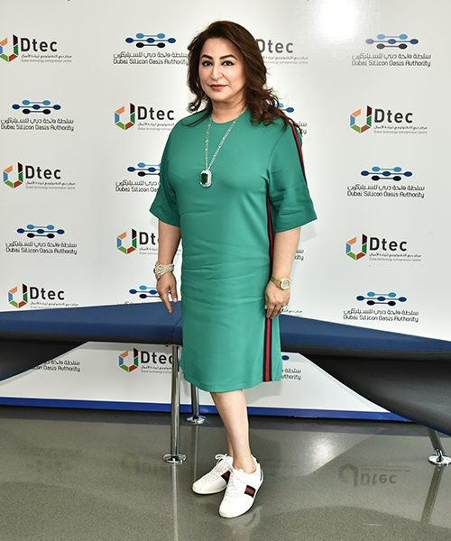 Dtec Forum powered by Entrepreneur Middle East