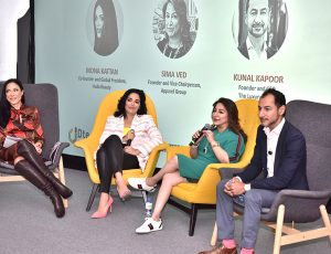 Dtec Forum powered by Entrepreneur Middle East 2