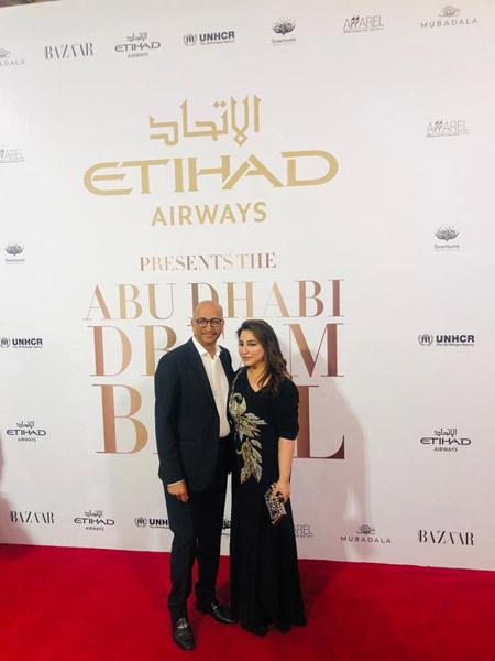The Abu Dhabi Dream Ball
