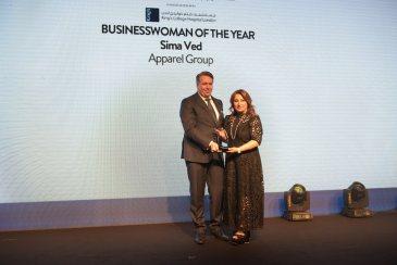 Gulf Business Awards 2017