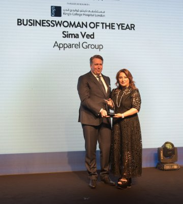 BUSINESS WOMAN OF THE YEAR - SIMA VED